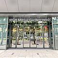 【台北|住宿】大安區-和苑三井花園酒店 台北忠孝 MGH Mitsui Garden Hotel Taipei ZhongXiao