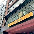 【台北|住宿】萬華區-薆悅飯店 西寧館 InHouse Hotel Taipei