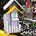 20140329【宜蘭】幸福20號農場