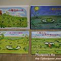 【3y兒童繪本分享 青林國際出版】小蠶豆系列套書
