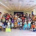 20151029【全職媽媽遛小孩-173】萬聖節搗蛋大遊行