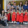 20151024【台北 親子體驗活動】黑丸嫩仙草 小小店員體驗營
