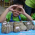 20160528【全職媽媽遛小孩-214】端午荷葉粽 in Zuu恣遊教育工作室