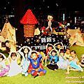 20160708【全職媽媽遛小孩-222】一起來城市(Perbed有張床)露營-哈利波新五歲慶生趴踢