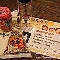20160924【全職媽媽遛小孩-237】鮨樂海鮮市場-小小料理師體驗營
