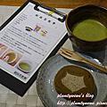20161020【全職媽媽遛小孩-242】台中首發 明森宇治抹茶專賣店-日本厥餅與茶道刷茶體驗
