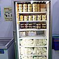 20170728~31【宜蘭親子旅行-2】苗栗竹南 四方鮮乳酪故事館 觀光工廠
