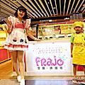 20170826【全職媽媽遛小孩-301】國宴冰淇淋  法爵冰淇淋魔法體驗營