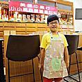 20180414【全職媽媽遛小孩-341】美德中藥行小藥商 一日店長體驗