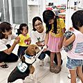 20180827【全職媽媽遛小孩-366】動物輔助治療犬的認識與體驗