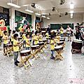 20181020【全職媽媽遛小孩-377】兒童太鼓體驗營