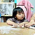 20190305【全職媽媽遛小孩-401】金色''麥''浪好''食''光
