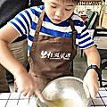 20191110【全職媽媽遛小孩-450】雞蛋糕diy體驗 in 桂圓自然生態農場