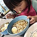 20190521【全職媽媽遛小孩-421】手打烏龍麵+豆腐DIY in心豆食農坊