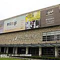 2010/08/07 國立台灣美術館‧看展去