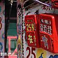2010/07/17 春安社區&聚奎居‧留影
