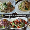 【PLUS BELLE】新菜單登場