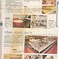 品廚香港店雜誌報導
