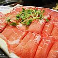 青禾涮涮鍋