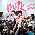2012Milk年度大賞暨週年派對
