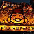 20060811~0816大阪趴趴走