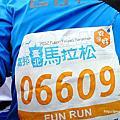 2012富邦臺北馬拉松 (20121216)