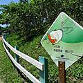 [出遊]20110529飛牛牧場