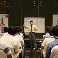 20080610廣達邀約講座