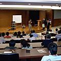20080823寶來邀約講座