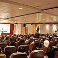 2008不朽巨匠講座