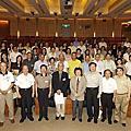 20080830磐石會邀約講座