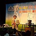 20081105清涼音邀約高雄縣衛武營音樂導聆講座