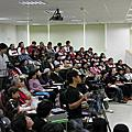 20081120明德講座