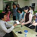 20090429大里市公所邀約講座