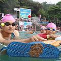 2008泳渡日月潭