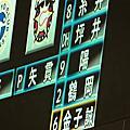 2010 7/11-18 東京自由行