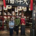20171228南京遊歷史Day1