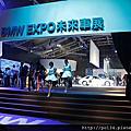 bmw未來車展