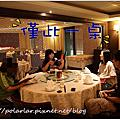 台北長榮 長園中餐廳