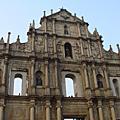澳門Macau。