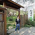 20120327龍潭松葉園
