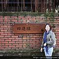 20101126黃金博物園區四連棟