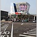 2013.03新竹漁家甜不辣/梅花雞蛋糕/城煌廟肉圓&貢丸湯