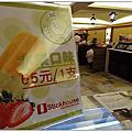 2013.07台中肉蛋土司早餐店/勤美綠園道/廣三SOGO百貨14樓歐洲假期