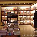 2009.01雲林虎尾興隆毛巾觀光工廠