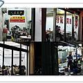2009.02台南廣東汕頭小豪洲沙茶爐