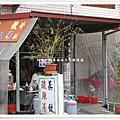 2009.03嘉義新港姊妹蒸餃酸辣湯