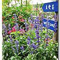 2009.11雲林古坑喜拉朶庭園咖啡
