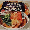 2010日本京都大阪奈良行DAY5