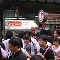七月-少少台北幾張